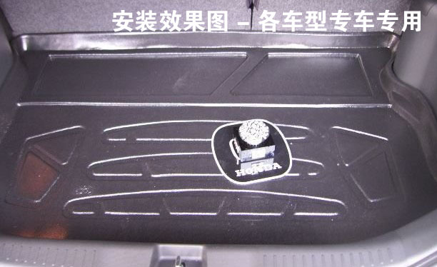 后备箱垫/尾箱垫/行李箱垫专车专用 比亚迪 f3/f0/f6 标致 307/206