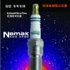 雷遁国产N系列正品标准电阻型火花塞/起亚普莱特1.4
