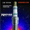 雷遁国产N系列正品标准电阻型火花塞/三菱菱帅1.6/凌利1.6