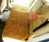 越南友谊特级香木汽车坐垫长条标准型XK3 长沙发坐垫 防伪查询