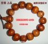 越南友谊上品黄花梨手链/红木串珠装饰品/挂件 多用途 大号C3
