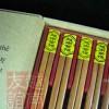 正品越南友谊天然红木筷子/10双套装 赠精美木盒礼品装 T2紫檀
