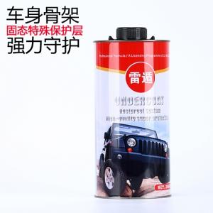 雷遁AC橡胶快干型底盘装甲胶 2公斤大瓶 单瓶下单价★